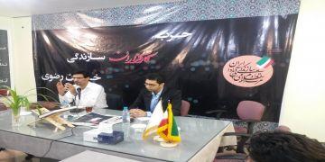 برگزاری دومین جلسه «دیالوگ» در کارگزاران خراسان رضوی